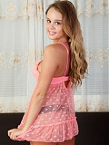 Alexis Adams from ATK Galleria