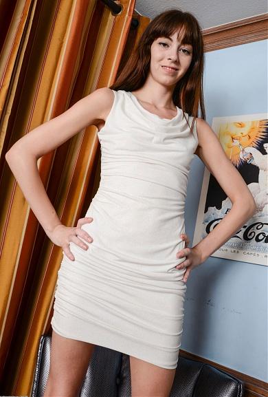 ATK Model Hannah Hartman